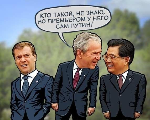 Политический ЮМОР(В Картинках)))