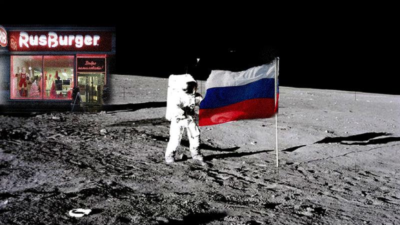Россия намерена колонизировать Луну и освоить Марс, - Рогозин