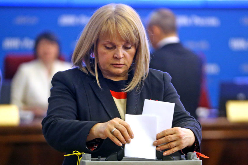 Элла Памфилова стала главой Центризбиркома