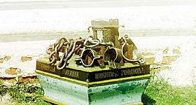 Кандалы, которыми был скован узник. Фото начала XX века