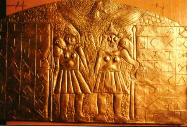 Древняя библиотека из металла: открытие и сокрытие