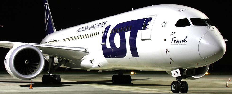 Польские пассажиры заплатили за ремонт самолета чтобы он смог полететь