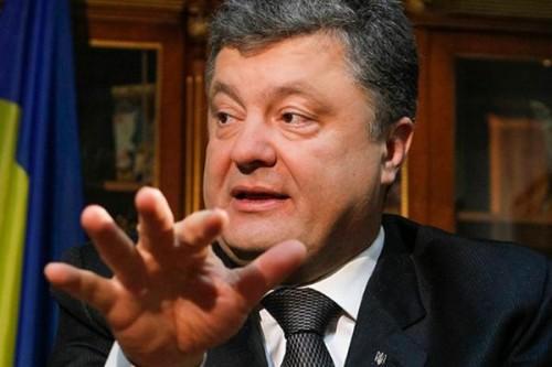 Разведка доложила Порошенко о «вторжении агрессора»