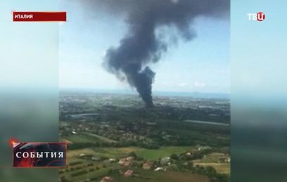 Из-за пожара на свалке в пригороде Рима образовалось токсичное облако