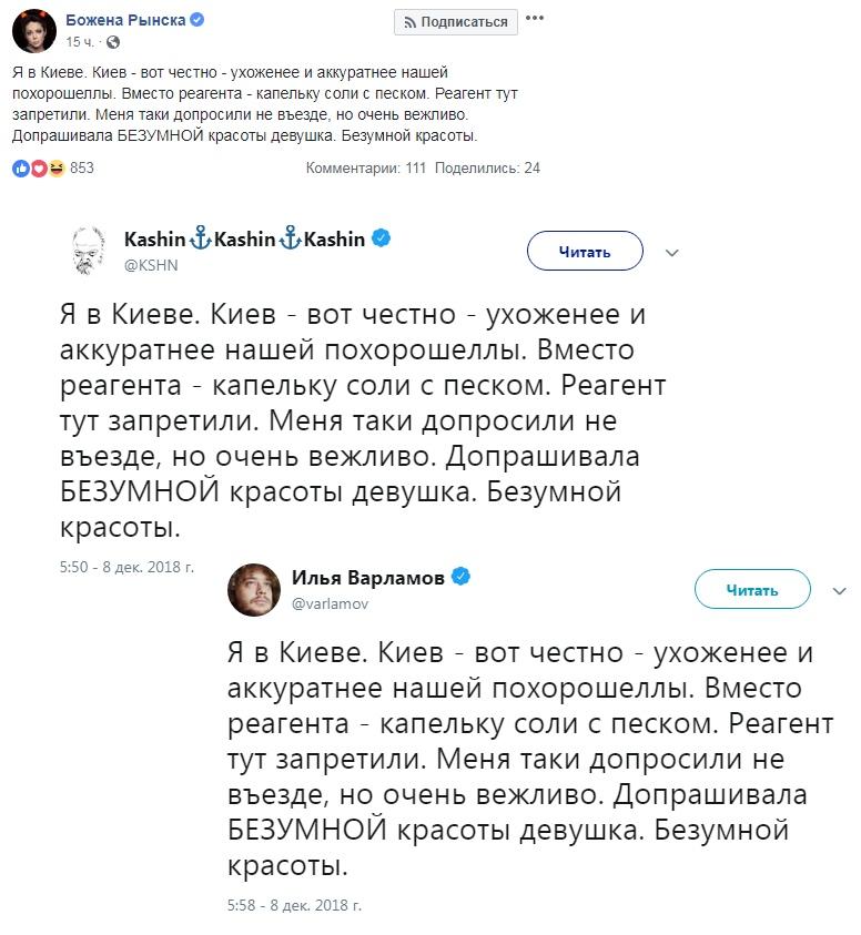 Проваленная явка либеральной оппозиции России