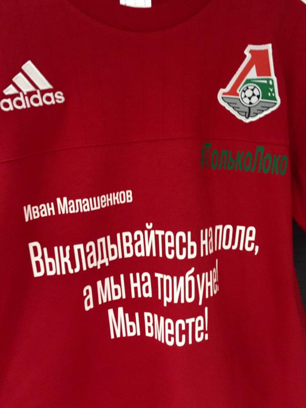 Игроки «Локомотива» вышли на матч с «Тереком» в футболках с твитами болельщиков