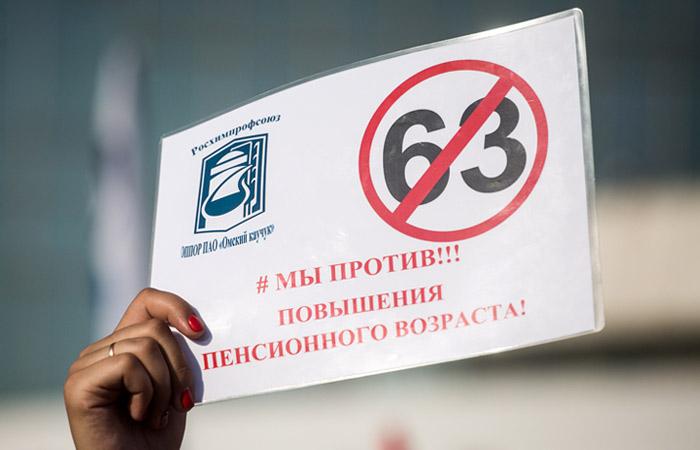 В ЦИК подана заявка о проведении референдума о повышении пенсионного возраста