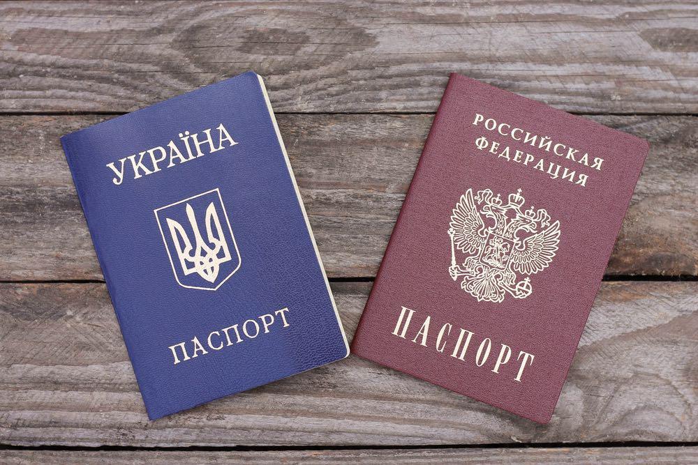 Что даст для россиян упрощение получения гражданства РФ для украинцев?