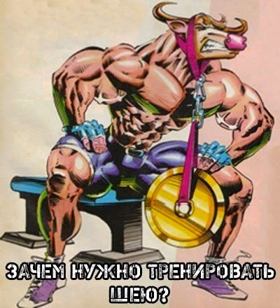 Зачем нужно тренировать шею?