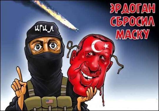 Чем турецкие спецслужбы могут ответить на российские санкции