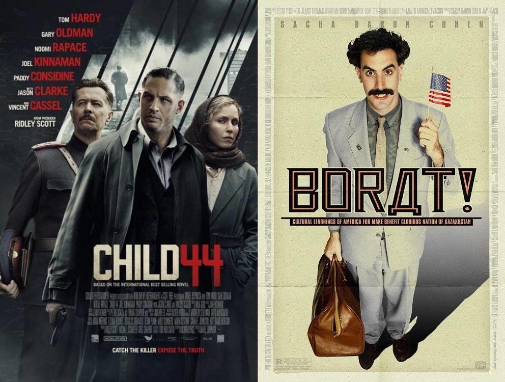 Восемь фильмов, запрещенных к показу в России