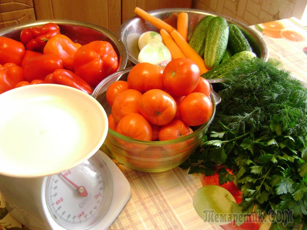 салат помидоры морковь на зиму рецепт