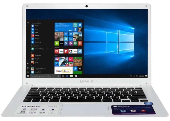 IRBIS представила свой первый ноутбук, разработанный и произведённый в России