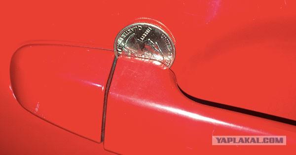 Если вы увидели монету на двери авто — действуйте