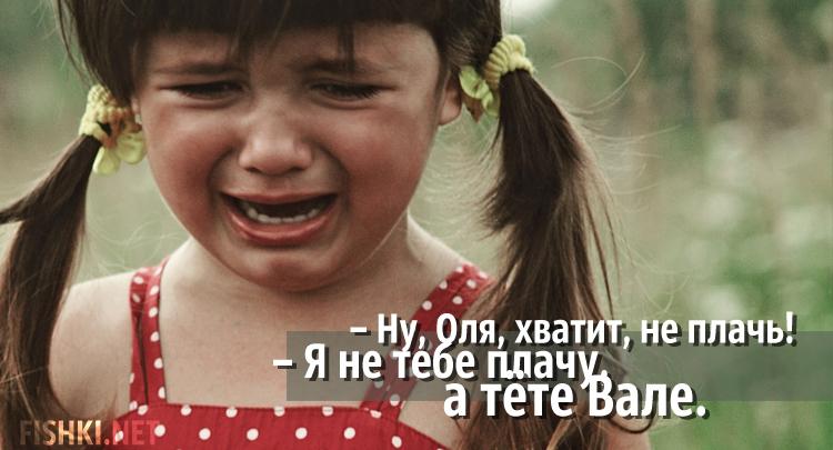 Устами младенца дети, жизненное, юмор