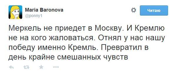 Украину затем и взорвали, чтобы отменить 9 мая навсегда