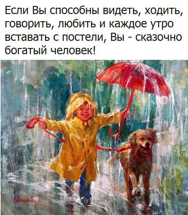 Прекрасные истории из жизни: читать и радоваться!!...