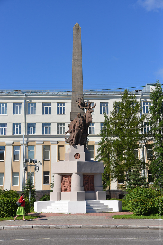 Яркий Архангельск