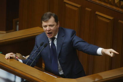 На Украине предложили сажать на 10 лет за отрицание «российской агрессии»