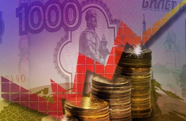 Российский бюджет и нытьё «в…