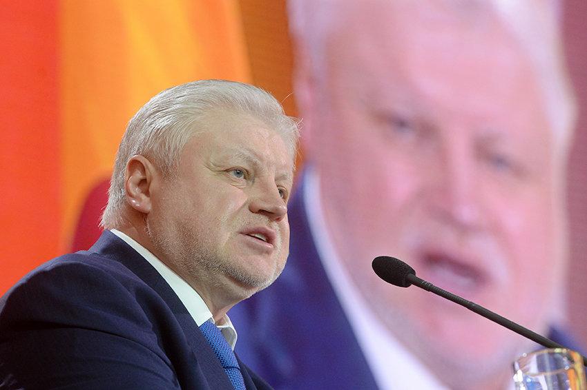 """Миронов переизбран председателем """"Справедливой России"""""""