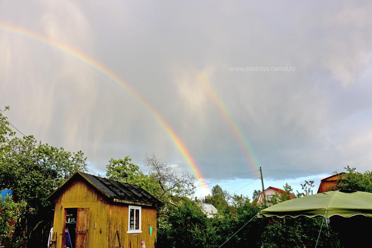 Две радуги в небе