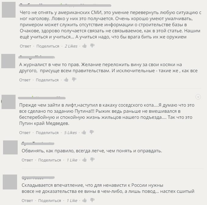 Pr Scr russian.rt.com