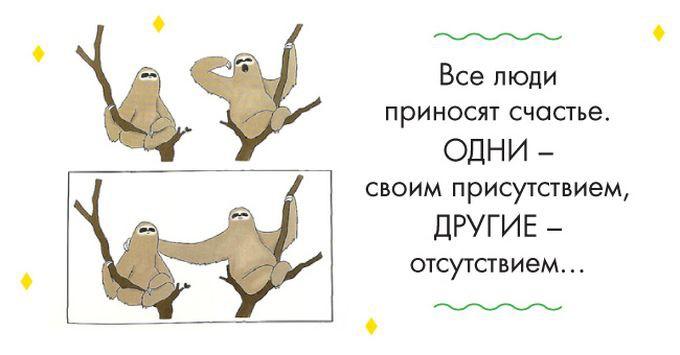 Вдохновляющие позитивные открытки