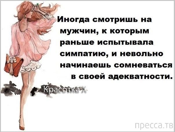 ХА-ХАтунчики))