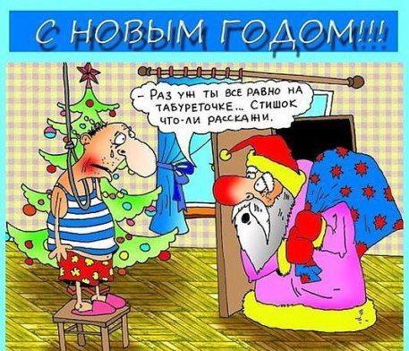 Карикатурки