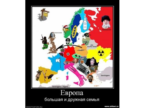 Донецк – просыпайся, Европа!