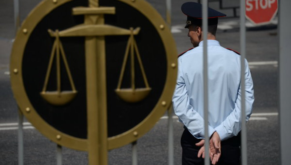 Россиянин получил 12 лет тюрьмы за шпионаж в пользу Украины