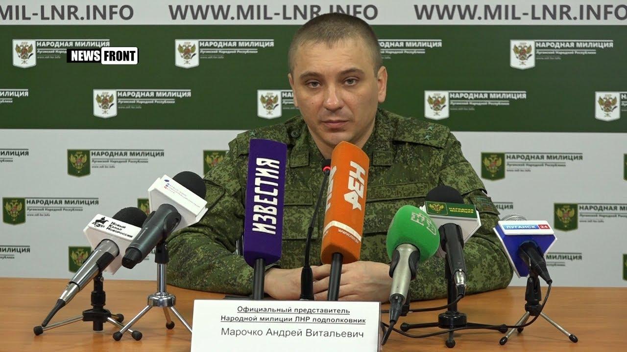 ВСУ за сутки выпустили более 30 боеприпасов по позициям Народной милиции ЛНР