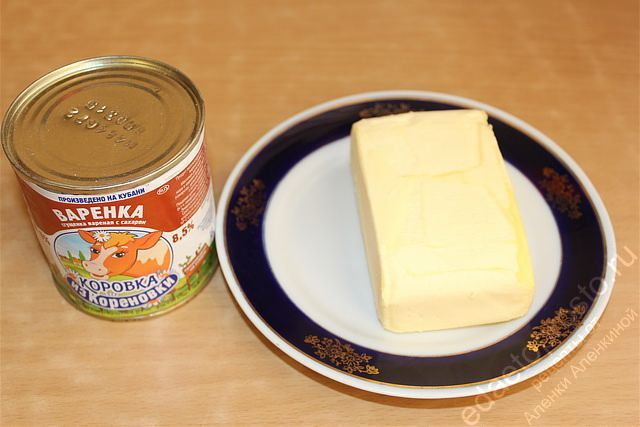 Сливочный сыр со сгущенкой