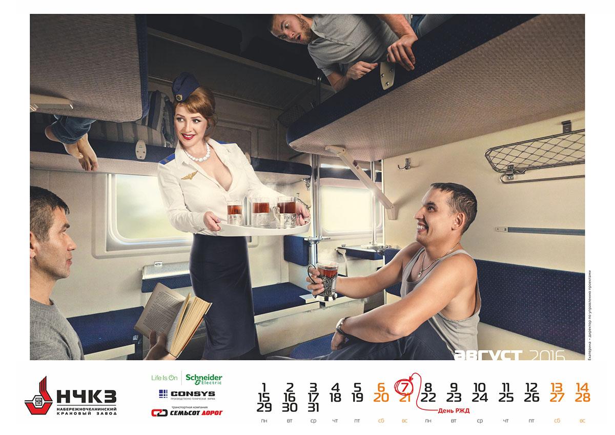 Набережночелнинский крановый завод выпустил эротический календарь со своими сотрудницами