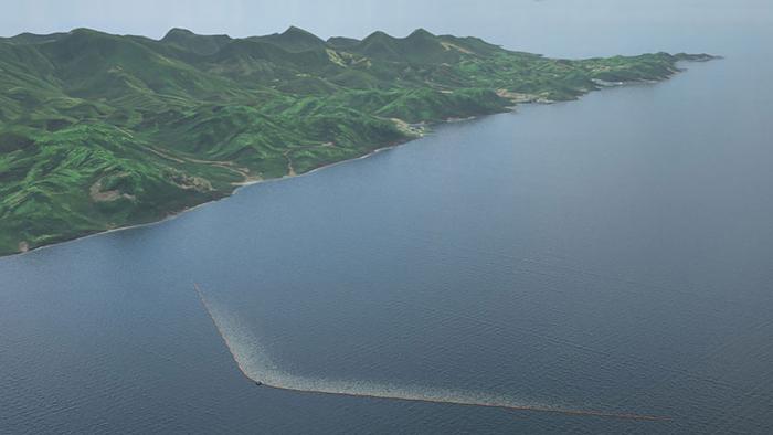 Сейчас исследования проходят в Японском море.