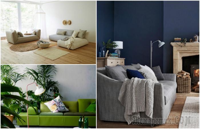 18 элегантных гостиных, оформленных согласно последним тенденциям дизайна