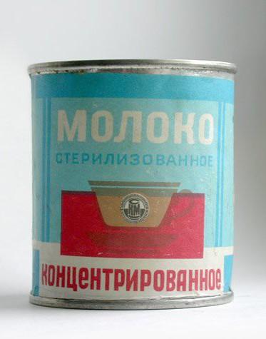Сгущенное молоко времен СССР продукты, ссср