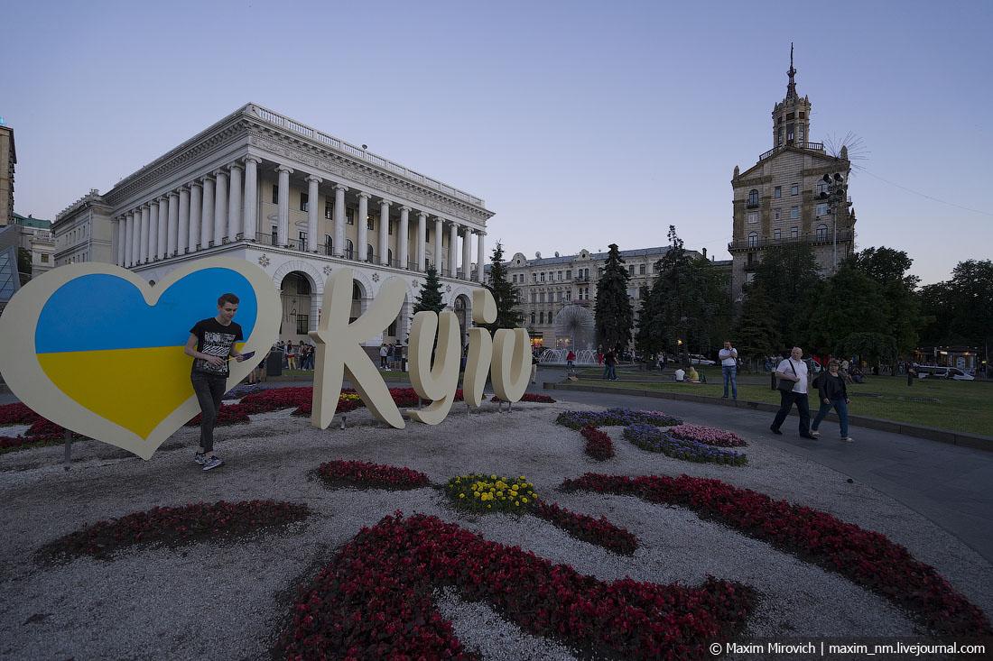Что нужно сделать Украине, чтобы жить хорошо.