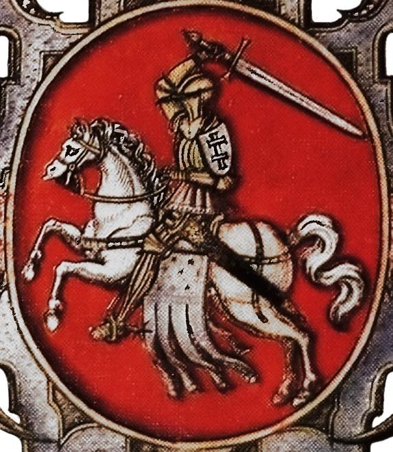 Что нужно знать о Великом княжестве Литовском