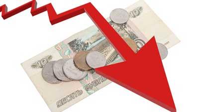 Россияне за год потеряли 10% зарплаты