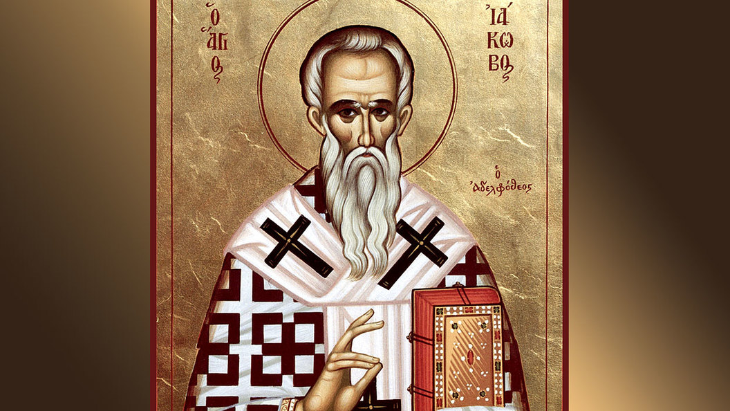Апостол Иаков Алфеев. Правос…