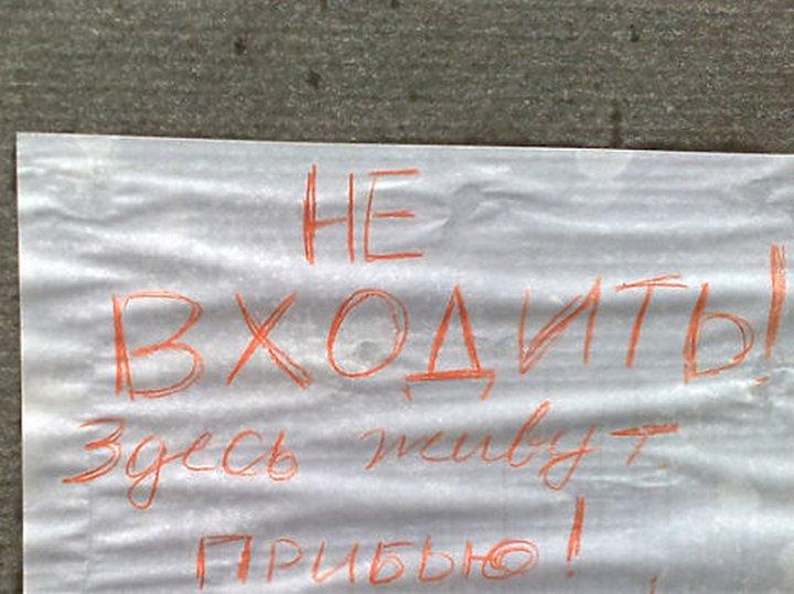 Жителей Сочи, оставшихся без жилья после Олимпиады, выгоняют на улицу