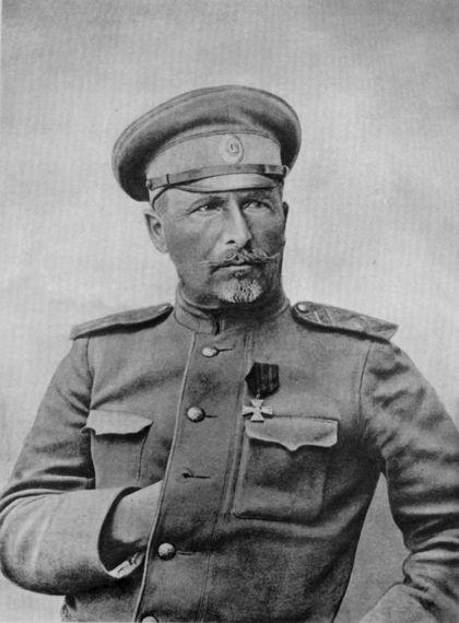 Красные генералы – мученики