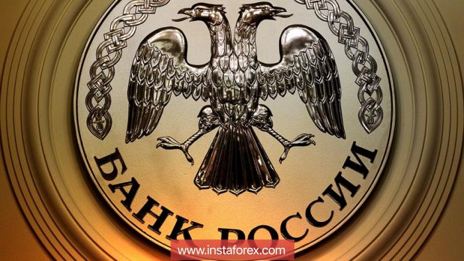 Банк России в декабре: «ястреб» с «голубиной» душой