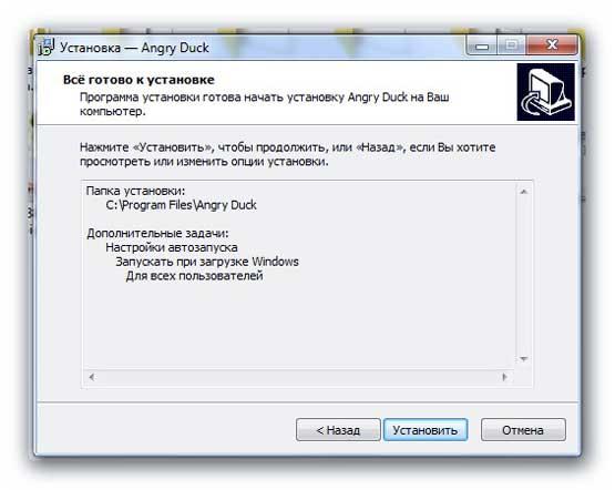 Optimakomp ru231