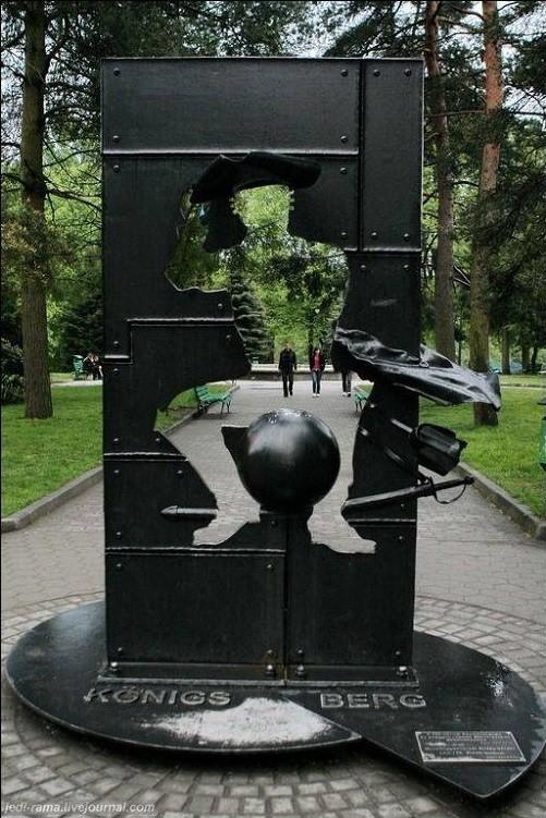 Памятник барону Мюнхгаузену. Калининград Прикольные памятники, факты
