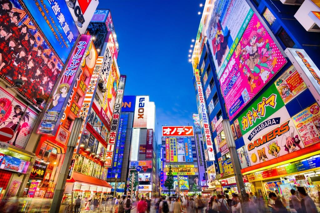 Города мира: Токио
