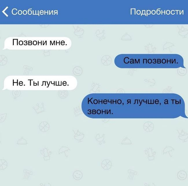 20 жизненных СМС прикол, смс, юмор