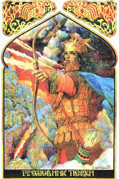 Сантии Веды Перуна - древнейшая книга Богов (Продолжение)